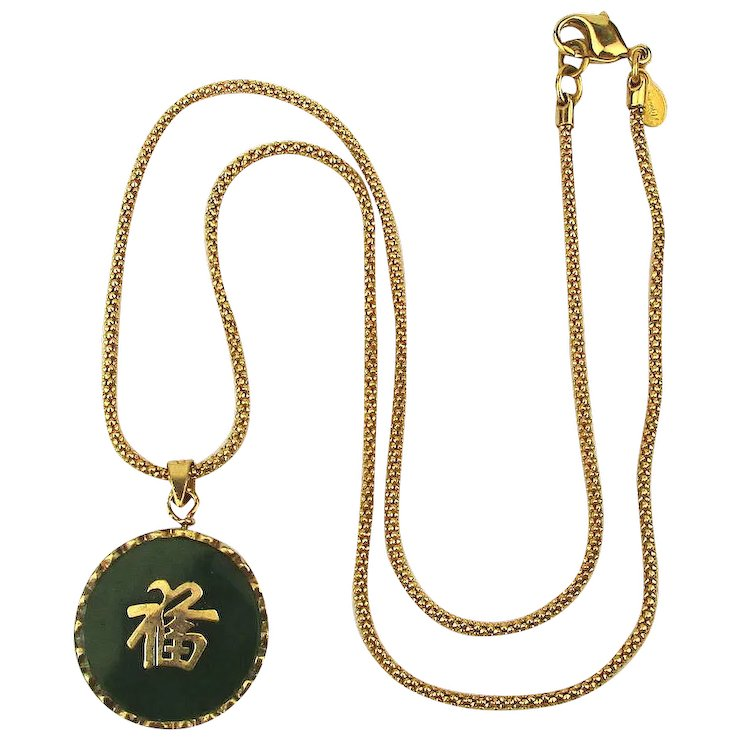 Gilded Silver Chinese Jade Pendant Necklace W Good Luck Symbols