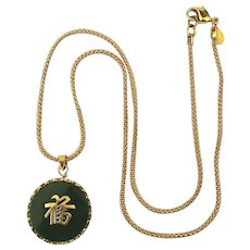 Gilded Silver Chinese Jade Pendant Necklace w/ Good Luck Symbols