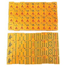 Old Bakelite Mah Jong Mahjongg Game Set Complete in Case - Free U.S. Shipping