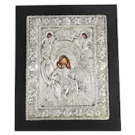 Vintage 925 Sterling Silver Icon Sacred Image Greek Plaque Byzantine Art