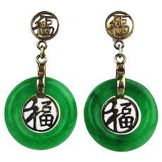 Vintage Jadeite Imperial Green Jade 10K Gold Earrings Pierced
