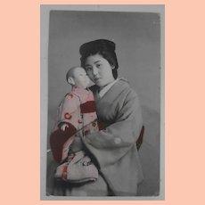 Early Japanese Postcard Geisha Girl with Doll