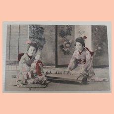 Early Japanese Postcard Geisha Girls with Doll