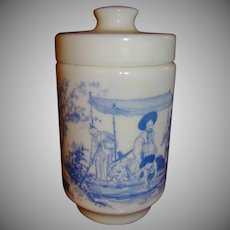 Milk Glass Jar or Box Made in Belgium ~ Oriental Motif