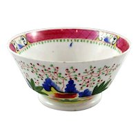English Porcelain Slop Bowl c. 1840  Hand Painted