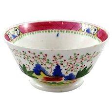 English Porcelain Slop Bowl c. 1840  Hand Painted