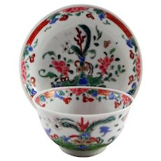 Mid-18th c. polychrome Chinese Export Porcelain Cup & Saucer with Artemisia Leaf