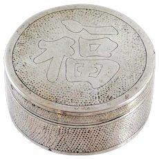 Chinese Export Silver Box c. 1920 by Hung Chong
