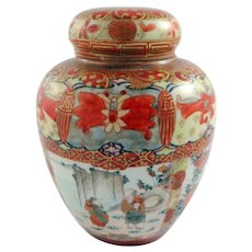 Kutani Ginger Jar c. 1900 hand painted