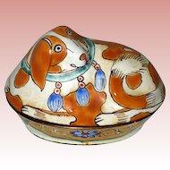 Vintage Enameled Trinket Box - Dog on Basket