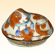Vintage Enameled Trinket Box - Dog on Basket