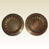 Pair of Engraved and Enameled Brass Plates, Platters or Chargers from India - 11 5/8""