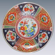 1980's Imari Japanese Porcelain Plate with Birds