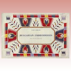 Bulgarian Embroideries - Published by D.M.C. - 1975