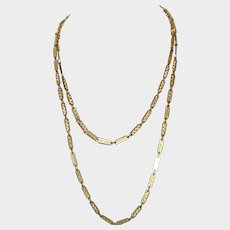 """Extra Long 54"""" Gold-tone Chain with Embossed Links"""