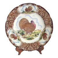 Maruta Turkey Dinner Plate- Mid-century Japan