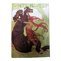 Serigraph Poster Print - Unterwelt (Underworld) - Angelo Jank