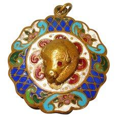 French Locket w Mirror Champleve Enamel Souvenir