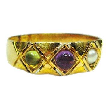15Kt 1906 Suffragette Hallmarked Gold Ring Size 7