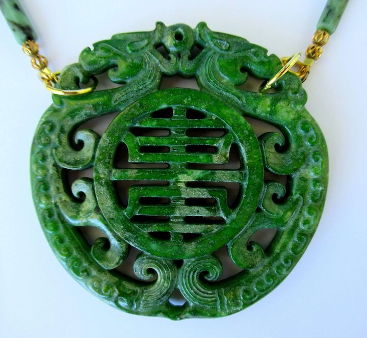 Carved Green Jade Dragon Pendant On Necklace Of Ruby In Zoisite