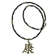 Necklace of Black Obsidian and Black Agate with Chinese Character Pendant