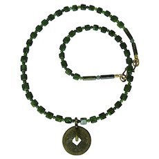 Necklace of Canadian Jade with Lucky Coin Pendant