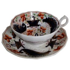 19th Century Gaudy Welsh Cup and Saucer Flower Basket Pattern