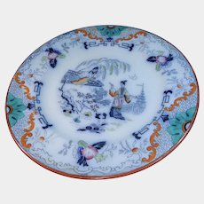 Polychrome Transferware Plate Timor Pattern P. Regout & Co. Maastricht Holland C. 1879