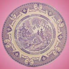 Purple Transferware Plate U & C Sarreguemines France Yeddo Pattern
