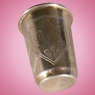 Early Russian 84 Silver Kiddush Cup 1899 Kiev Aleksandr  Kazimirovich Vyrzhikovsky