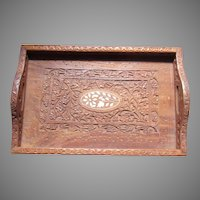 Carved Wood Tray India