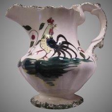 Old Japan Creamer Rooster Art Cream Pitcher