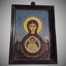 Virgin Mary Infant Jesus Orthodox Icon Print Bucharest Framed