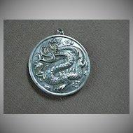 Sterling Silver Miniature Mirror Reed & Barton Oriental Design