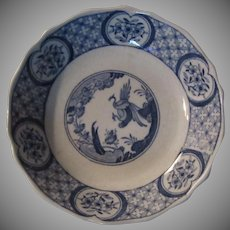Old Chelsea England Bowl Blue Phoenix Decorative Blue White