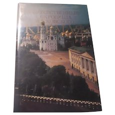 Art Treasures of the Moscow Kremlin Large Book