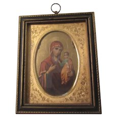 Virgin Mary Our Lady of Iviron Art From Russian Icon Fancy Frame