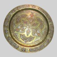 Fine Brass Copper Silver Ornate Middle Eastern Tray