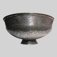 Antique Tinned Copper Islamic Bowl Middle Eastern India