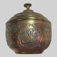 Old Middle Eastern Lidded Bowl Islamic Calligraphy