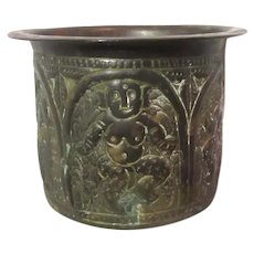 Small Middle Eastern or Asian Vase Jar Embossed People