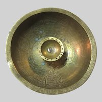 Middle Eastern  Brass Magic Bowl Islamic Calligraphy Large