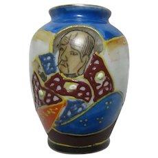 Occupied Japan Miniature Vase Satsuma Style