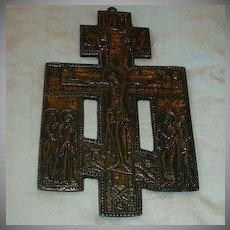 19th C Bronze Greek Orthodox Cross Crucifix