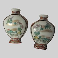 Pair Japanese Asian Porcelain Vases Floral Designs
