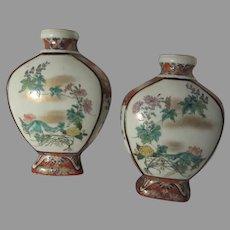 Pair Japanese Asian Porcelain Vases Floral Designs