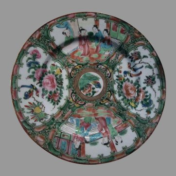Rose Famille Medallion Plate Asian
