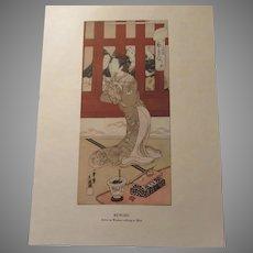 Japanese 1913 Print Buncho Actor as Woman Talking to Men