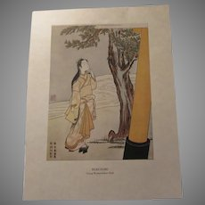 Japanese 1913 Print Harunobu Young Woman Before Torii