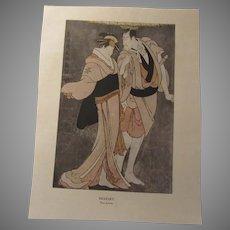 Japanese 1913 Print Sharaku Two Actors